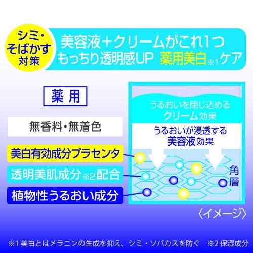 ピュアナチュラルエッセンスローションホワイト[医薬部外品]