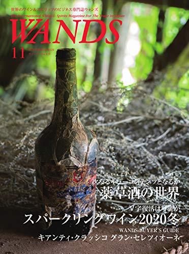 WANDS(ウォンズ) No.419 (2020-11-07) [雑誌]