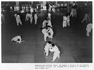 HistoricalFindings Photo: Kodokan Judo Institute,Oriental Hand,Fighting,Judo,self-Defense,Tokyo,Japan,1963