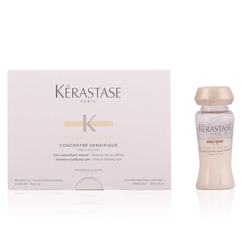 アトラス単に群集ケラスターゼ Fusio-Dose Concentre Densifique Intensive Bodifying Care (Fine or Thinning Hair) 10x12ml