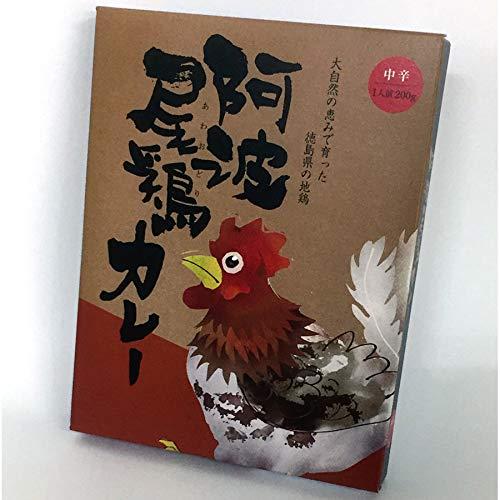 阿波尾鶏カレー 200gX5箱