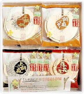 南部煎餅 ごま・落花生&うす焼き 胡麻・バター22枚 ギフト箱入り (ムギおに) 志賀煎餅 (3箱)