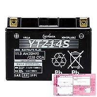 AQUA DREAM 廃棄バッテリー引取対応付 バイクバッテリー GS YUASA YTZ14S