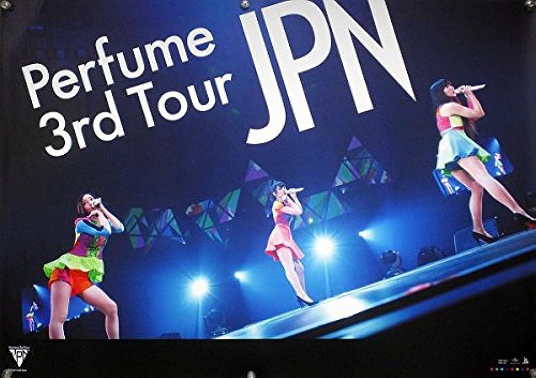 インレイ政権本当にPerfume パフューム B2ポスター 1N03008