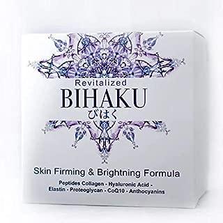BIHAKU Liquid Lightening Beauty Supplement,Collagen Peptides, Elastin,hyaluronic Acid,Blackcurrant,Anti-Aging,brightening,whitening,1 Box