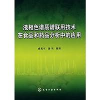 管理信息系统(第9版)——MBA核心课程精选材料·英文影印版