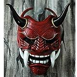 AUSUKY Mascarilla japonesa Demonio Hannya Oni Samurai Kabuki Monster Latex Cosplay Props (rojo)