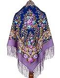 Pavlovo Posad Russian Shawl Soft Italian 100% Wool 135x135 cm 53x53' Pashmina Scarf Silk Tassels Wrap 1739-15 VB