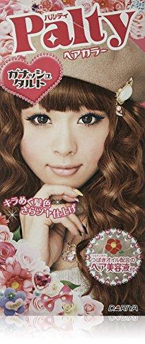 DARIYA Palty Hair Color, Milk Tea Brown