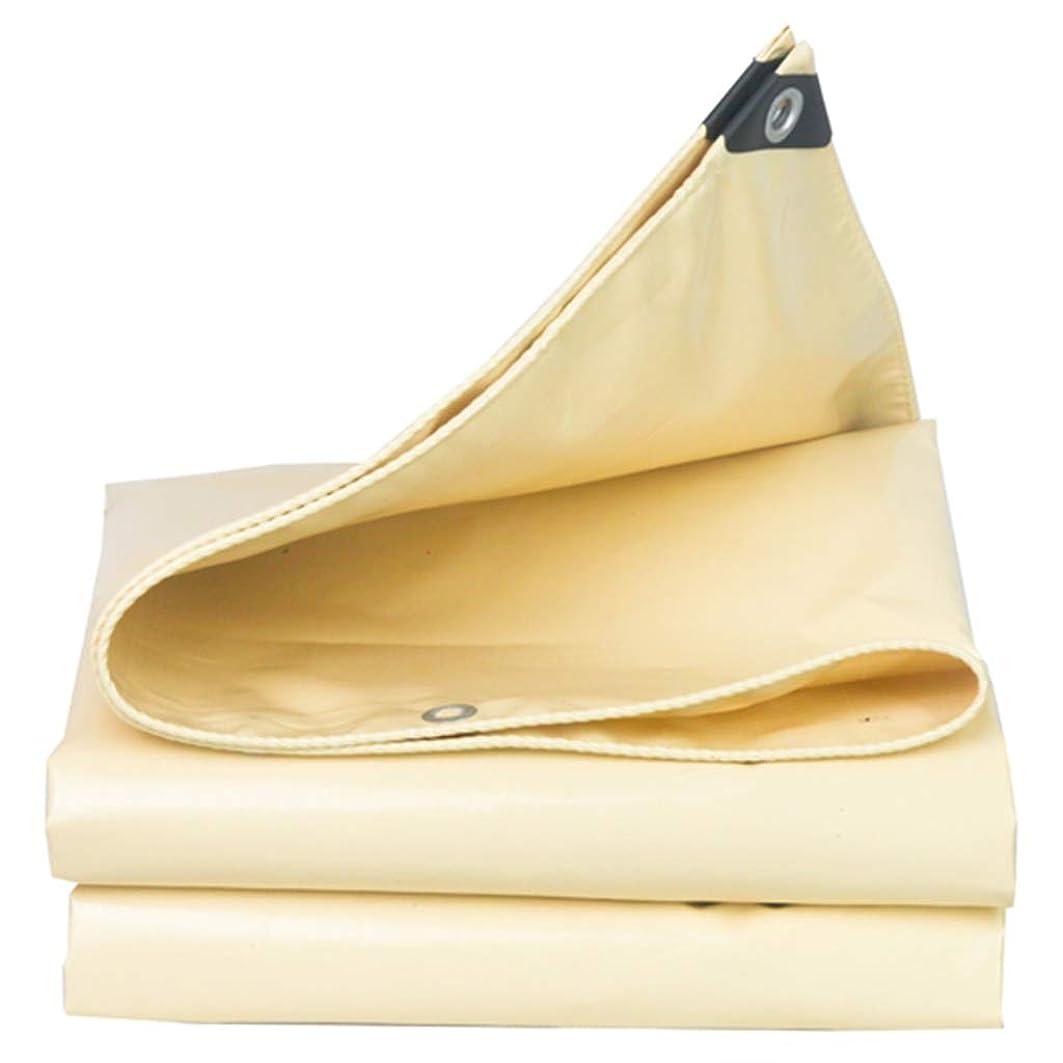 頬骨トロリー糞タープ?ブルーシート 厚い防雨ターポリン、ベージュターポリン防水日焼け止めターポリン、屋外サンシェードと防塵、柔らかくて折りたたんで保管しやすく、設置が簡単 (Color : Beige, Size : 4x4M)