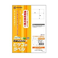ヒサゴ エコノミーラベル PD・SCM用 A4 8面 92×60mm 四辺余白 ELM015 1冊(100シート) ×5セット