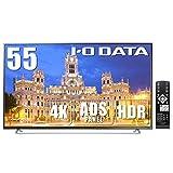 I-O DATA 4K モニター 55インチ 4K(60Hz) PS4 Pro HDR ADS HDMI×3 DP×1 リモコン付 3年保証 土日サポート EX-LD4K552DB