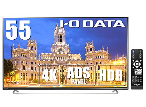 I-O DATA 4K モニター 55インチ 4K(60Hz) PS4 Pro HDR ADS HDMI×3 DP×1 リモコン付 3年保証 土日サポート E...