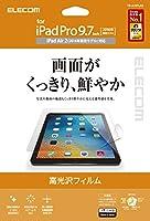エレコム iPad Pro 9.7 (2016) フィルム エアーレス 高光沢 TB-A16FLAG