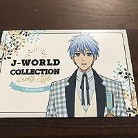 黒子のバスケ J-WORLD 黒子テツヤ J-WORLDCOLLECTION ポストカード JW コレクション 黒バス マネージャーのお仕事 池袋 横