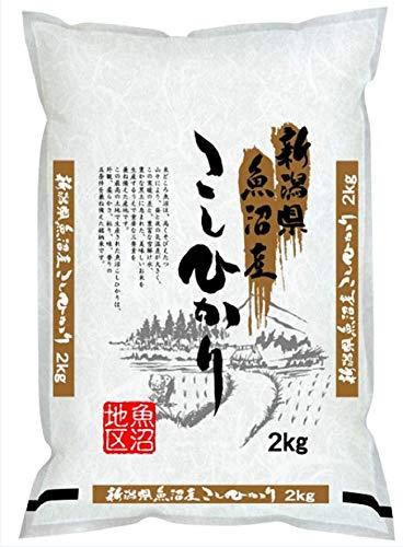 Sushi Reis, aus Japan, Niigata, Niigataken Uonumasan Koshihikari, Shinmei 2kg