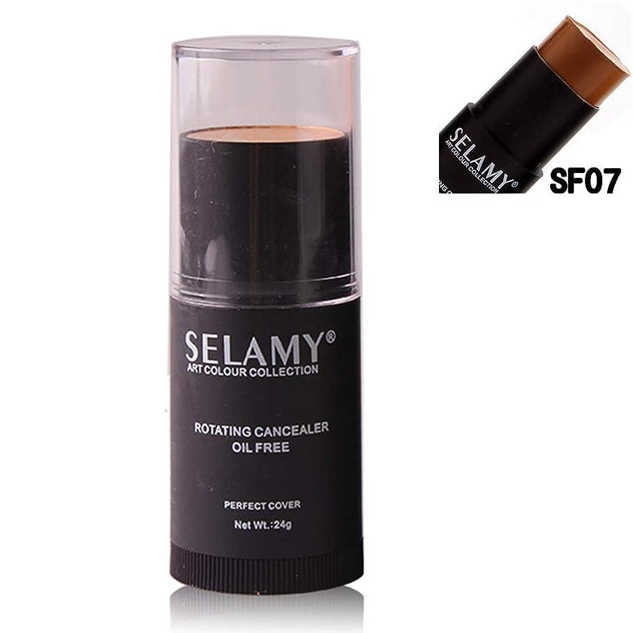 卵水っぽい加入Selamyフェイスコンシーラースティックメイクアップブロンザーロングラスティングコンタリングベースプライマー - 7#