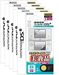Clear New Lcd Screen Protectors Cover For Nintendo Ndsi/Dnsi Protective High Quality by Love Lover [並行輸入品]