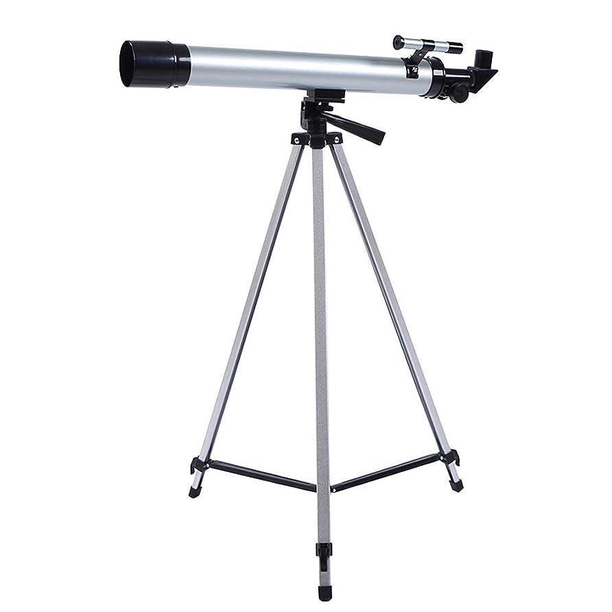船文字通り凶暴な天体望遠鏡、屋外単眼、光学機器、三脚、初心者
