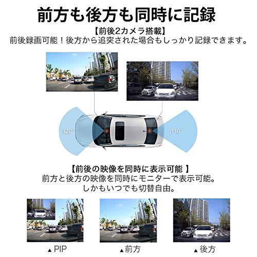 EONONドライブレコーダー前後カメラ1080PHD400万画素高画質2.31インチ駐車監視WDR対応ドラレコ(R0012)120°広視野角ループ録画動体検知WDR対応同時記録重力センサー内蔵取り付け簡単