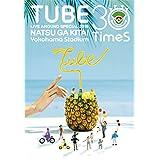 TUBE LIVE AROUND SPECIAL 2018 夏が来た! ~Yokohama Stadium 30 Times~(特典なし) [Blu-ray]