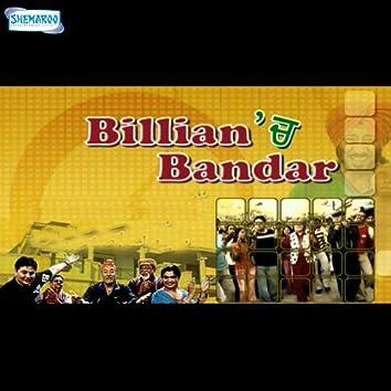 Billian Ch Bandar (Original Motion Picture Soundtrack)