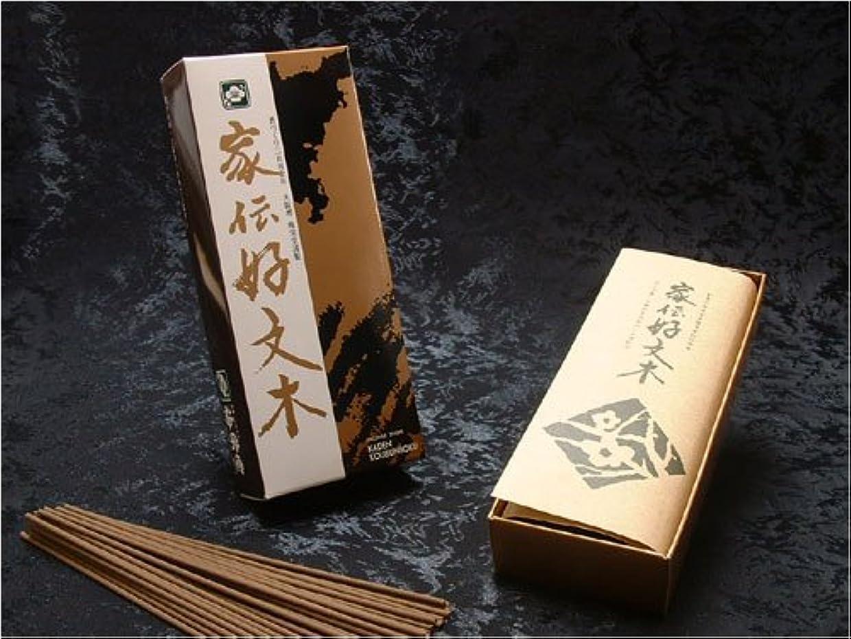 告発バンカーリファイン梅栄堂のお線香 家伝好文木 短寸小型バラ詰