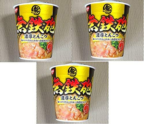 【販路限定品】京都限定 Nissin 日清食品 京都総本店 無鉄砲 濃厚とんこつ 豚のコクと旨みのやみつき濃厚スープ チャーシュー増量 即席カップめん 103gx3個 食べ試しセット ラーメン 麺 熱湯5分