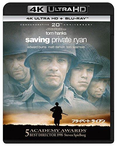 プライベート・ライアン(4KULTRAHD+Blu-rayセット)[4KULTRAHD+Blu-ray]