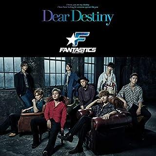 Dear Destiny(CD+DVD)