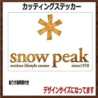 【正方形】snowpeak スノーピーク カッティングステッカー (ゴールド, 横20x縦14cm)