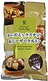 日本橋菓房 日本橋ナッツバー チーズ・ミックスナッツ&シーザークルトン 袋38g
