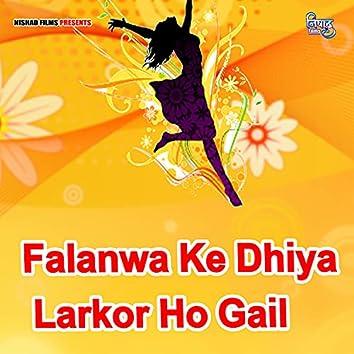 Falanwa Ke Dhiya Larkor Ho Gail