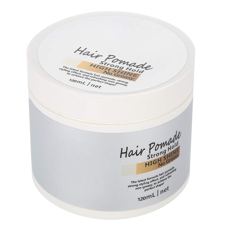 とティーム最適直径ヘアワックス、ファッション男性の光沢のあるヘアスタイリングクレイハイストロングホールドモデリングヘアポマードワックスレトロヘアスタイル120ミリリットルを作成する