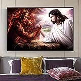 qianyuhe Kunst Bild auf Leinwand Malerei Gott Jesus Vs