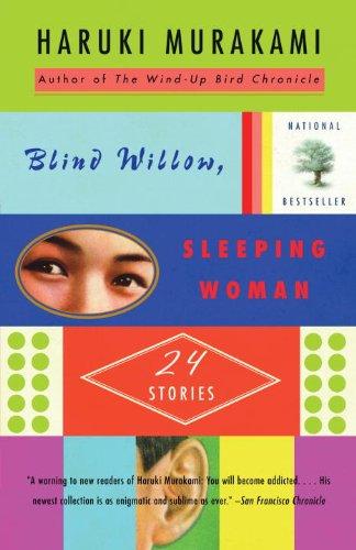 『Blind Willow, Sleeping Woman』のカバーアート