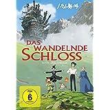 ハウルの動く城(ドイツ語版) Das wandelnde Schloss (輸入盤)
