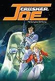 Crusher Joe Complete Ova Series [DVD] [Import]