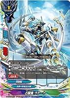 バディファイト S-BT07/0072 占闘竜 ヴァート【シークレット】