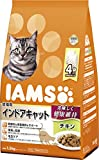 箱売り IAMS(アイムス) 猫用 成猫用 インドアキャット チキン 1.5kg(375g×小分け4袋)6袋 マースジャパン