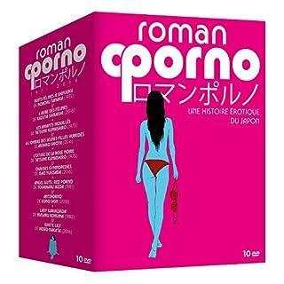Roman Porno 1971-2016-Une Histoire érotique du Japon (B081KQ4PRM) | Amazon price tracker / tracking, Amazon price history charts, Amazon price watches, Amazon price drop alerts