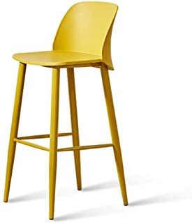 Amazon.fr : tabouret de bar - Jaune