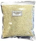 バスマティライス BASMATI RICE インド産 白米 (1kg)