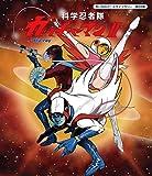 想い出のアニメライブラリー 第93集 科学忍者隊ガッチャマンII...[Blu-ray/ブルーレイ]