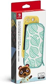 Nintendo Switch Liteキャリングケース あつまれ どうぶつの森エディション ~たぬきアロハ柄~(画面保護シート付き)