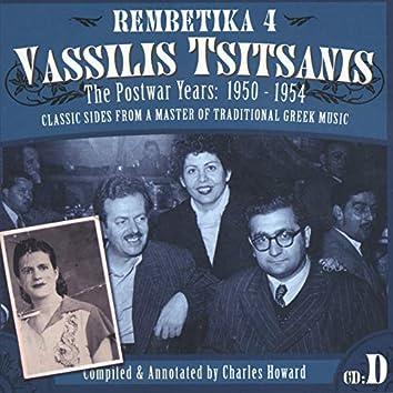 The Postwar Years- CD D: 1950-1954