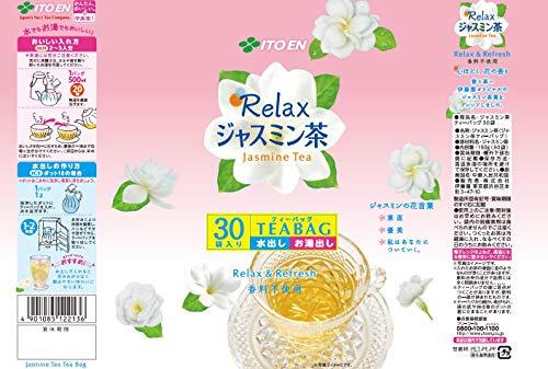 伊藤園『ジャスミン茶ティーバッグ30袋』