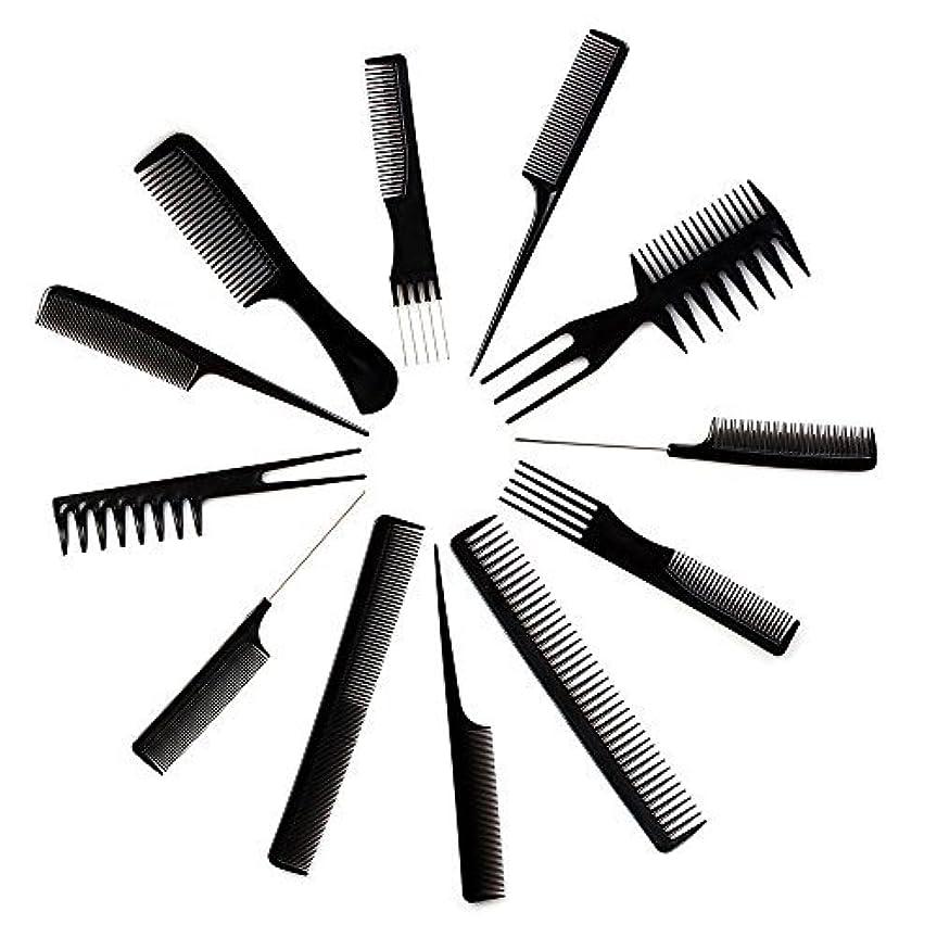 歯痛かろうじて社員10pcs Black Professional Combs Hairdressing Hair Salon Styling Barbers Set Kit [並行輸入品]