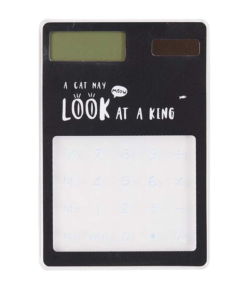 に向けて出発ワーディアンケース盟主環境に配慮したソーラー電卓ファッションオフィス用品ミニ電卓、B8