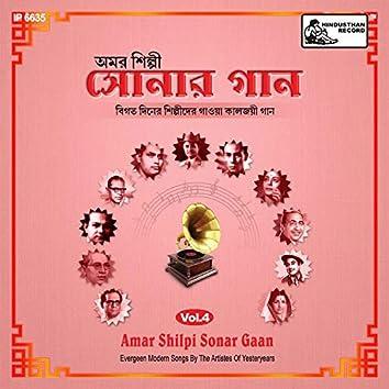 Amar Shilpi Sonar Gaan Vol-5
